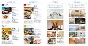 clayton_brochure_1607_p02